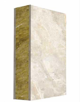 多彩漆仿石岩棉一体板